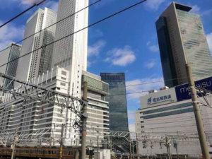 日本厚劳省称全国15处发生集体感染