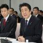 追踪安倍晋三首相(19日)