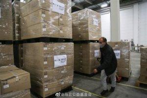 马云豪捐100万片口罩给日本陆网友一看狂问:从哪来?