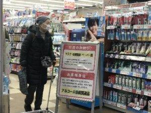 日本议员赞台湾口罩地图批79岁IT大臣:你做了什么