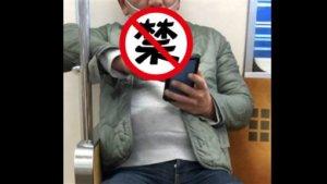 电车大叔戴「迷你版口罩」 11万网坏笑:情趣用品充当?