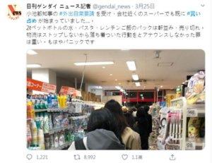 日本确诊突暴增!留学生曝「暗黑真相」网看傻:真的不演了
