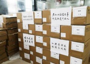 高德红外向日本捐赠价值14.4万美元的红外热成像测温告警系统