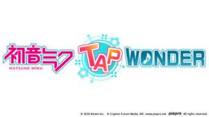 大家一起制作的《初音未来‐TAP WONDER-》正式LOGO 公开!纪念「未来日」限定原创桌布免费下载