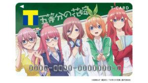 中野五姊妹变成老师?!《五等分的新娘∬》十月将播出,推出159公分等身大压克力立牌!!