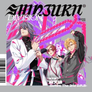 《催眠麦克风》Division Rap Battle首任王者新宿Division麻天狼降临,华丽挥洒个人色彩