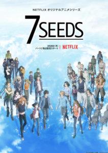 世界毁灭后我们的生存才要开始《7SEEDS 幻海奇情》第二期3/26 Netflix 全球独家上架