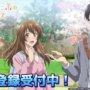 同名动画改编《京都寺町三条商店街的福尔摩斯》女高中生与年轻鉴定师再度挑战全新事件