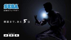 Sega神秘官网正式启用,SS主机代言人「世嘉三四郎」60周年纪念大使再度复活?