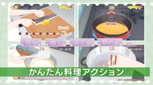 《毎日♪ 卫宫家今天的晚餐》首波宣传PV推出,发售日&主题歌情报解禁