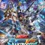 《机动战士钢弹EXTREME VS. 极限爆发》封测日程释出中文版同步推出豪华原声版