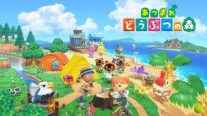 《集合啦!动物森友会》发售三天日本狂卖188万套,创Switch游戏首周贩售新高