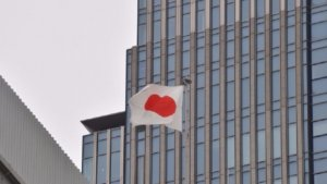 日本银行业:武汉肺炎冲击超预期经济恐再探底