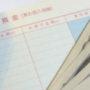 日本企业疫情相关融资咨询已达逾9万起