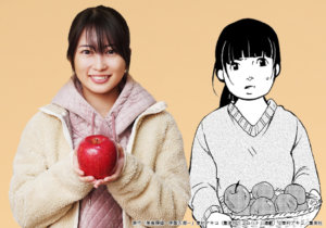 志田未来参演《美食侦探 明智五郎》