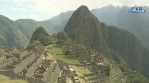 滞留秘鲁日本观光客约30人搭台湾包机赴美