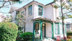 杂司谷旧传教士馆