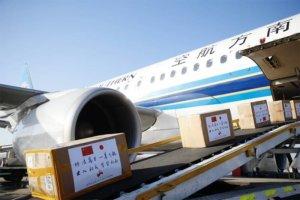 """""""出入相友,守望相助"""" 辽宁省向日本和韩国紧急捐赠防护物资"""