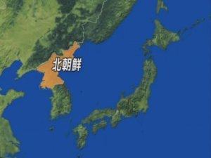 快讯:韩军称朝鲜发射飞行物
