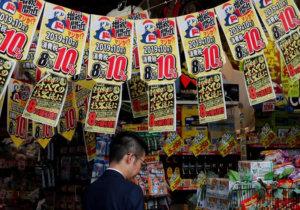 日本调降消费税有谱?经济大臣:考虑一系列选项