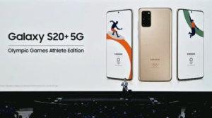 Galaxy S20+ 2020年东京奥运客制版将在日本电信通路销售