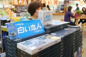 日本新冠肺炎疫情延烧白色恋人被迫延长停工