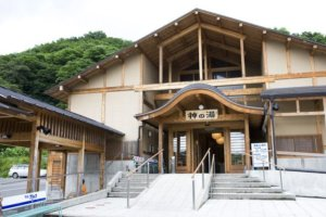 远刈田温泉