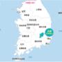 """外务省将韩国大邱危险提醒级别升至""""三级"""""""