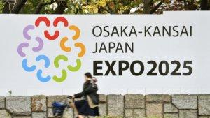 日本欲在大阪世博会采用AI同声传译技术