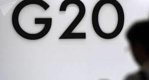 详讯:G20首脑拟26日举行紧急电视电话会议