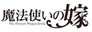 舞台剧《魔法使的新娘》将上演第2部