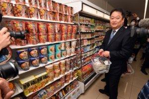 行动挺店家日本山梨知事:感染病毒不是罪恶