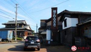 长冈的酿造之町「摄田屋」地区