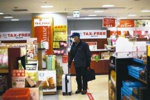 日本外国游客消费估减90亿美元百货业、免税店重伤