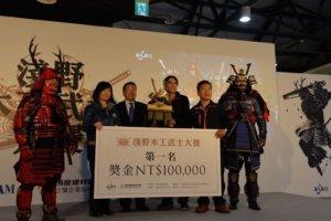 浅野木工武士大赛冠军出炉!板材变鸟居,台湾木匠巧手打造惊艳日本人