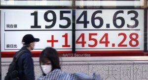 详讯:日经指数收涨8.04% 创26年来最大涨幅