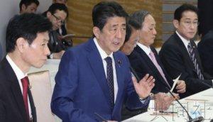 日本紧急经济对策拟向因疫情收入减少家庭发放现金