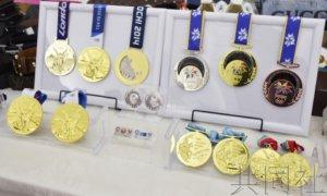 横滨海关截获的侵权商品包括伪造东京奥运奖牌