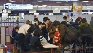 日本加强入境管制 将美国纳入对象