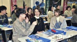 东京奥运志愿者发出积极声音 将利用延期提升技能