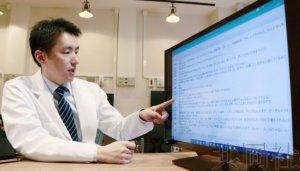 日本各大学推进AI查出认知症征兆的研究
