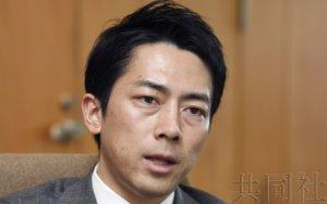 专访:日本环境相对利用核电实现去碳化态度谨慎