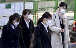 日本应届生求职活动解禁 企业因疫情改用网络宣传
