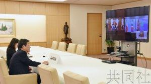 详讯2:日中韩外长确认就新冠疫情与东京奥运合作