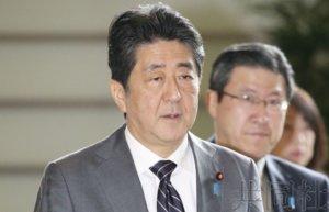 详讯:日本拟拒绝美中韩等外国人入境