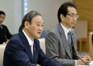 日本就扩大农产品出口公布新长期目标