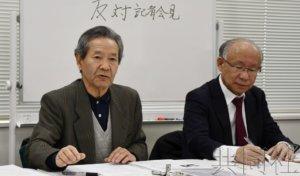 日学者称紧急事态宣言或威胁立宪主义根基