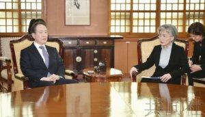 详讯:韩国宣布暂停对日本人的免签制度