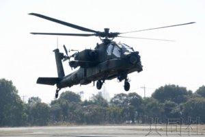 陆自武装直升机在同型号坠机所属驻地恢复飞行