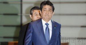 日本政府就朝鲜发射弹道导弹提出抗议